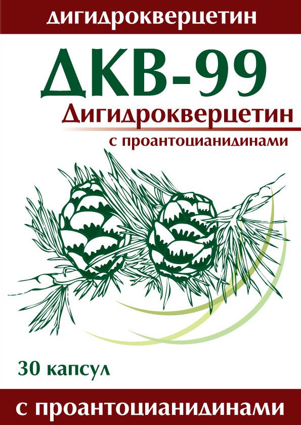 ДКВ-99 Дигидрокверцетин с проантоцианидинами